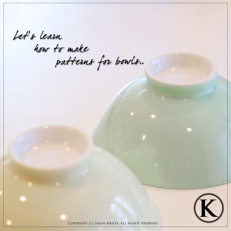 お茶碗全面貼り