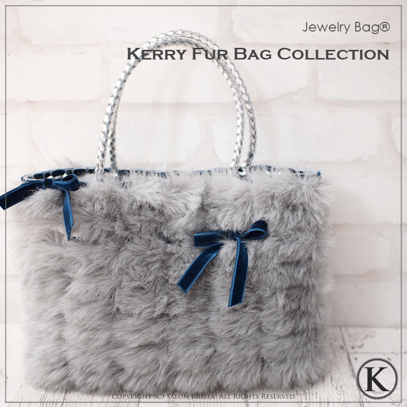 Kerry Fur Bag