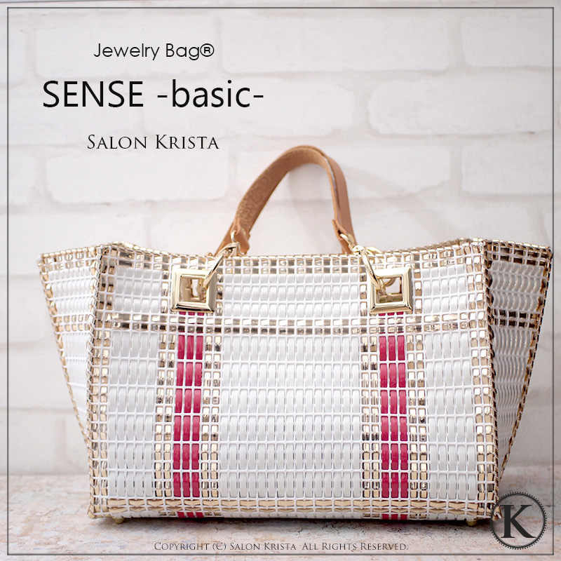 SENSE-basic-