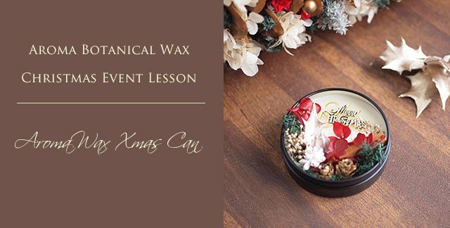 Aroma Wax Xmas Can